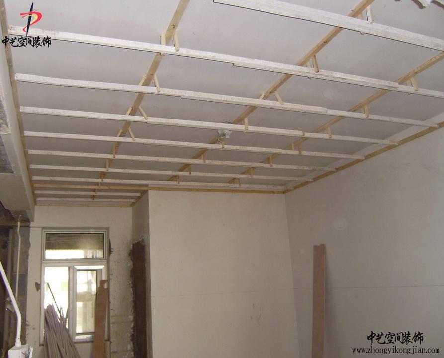 石家庄装修公司--木龙骨吊顶工艺施工效果
