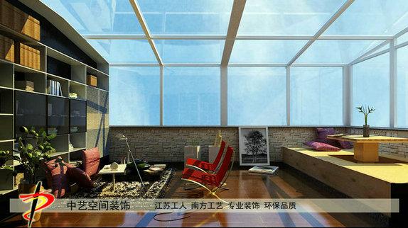 国瑞城露台钢化玻璃阳光房制作书房装修地台设计效果