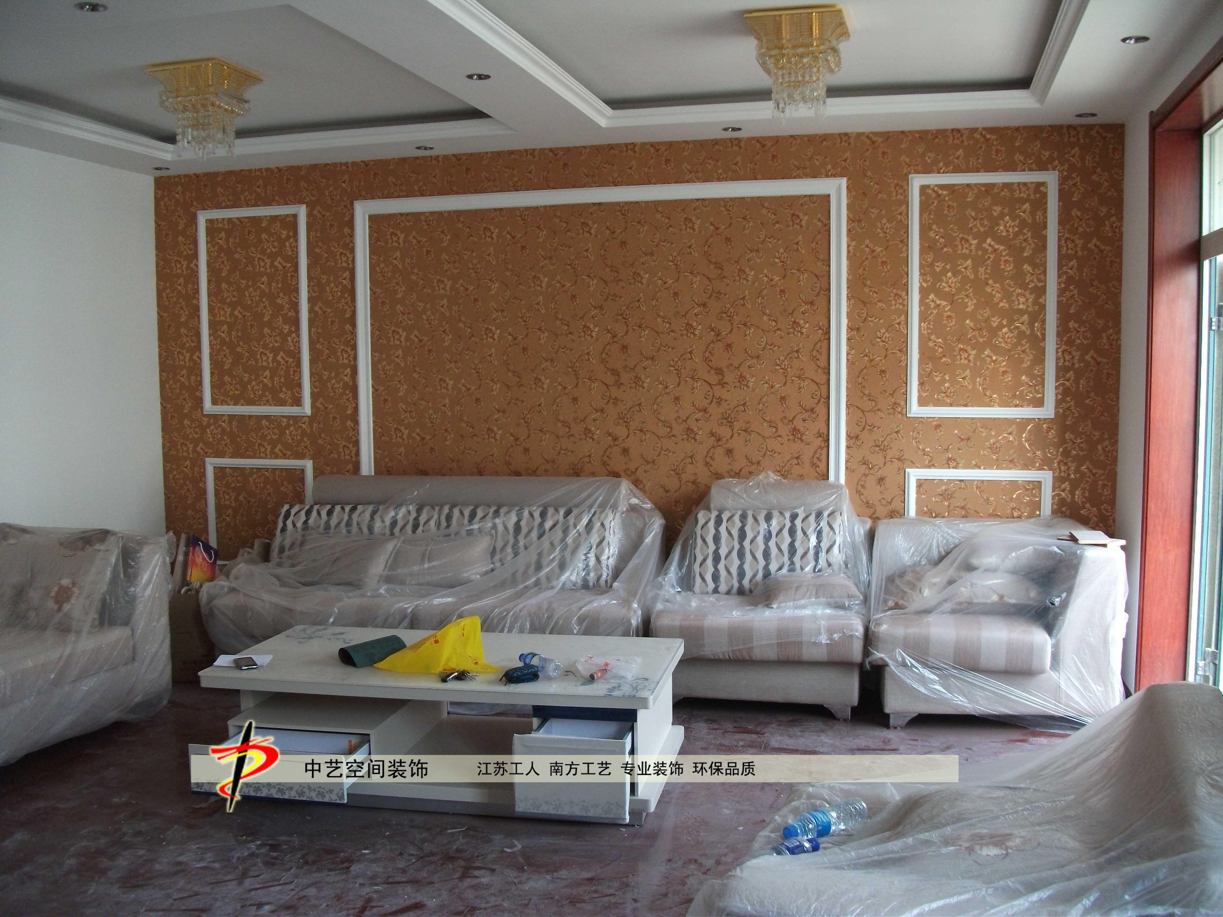 司 沙发背景墙客厅造型灯池装修效果实景