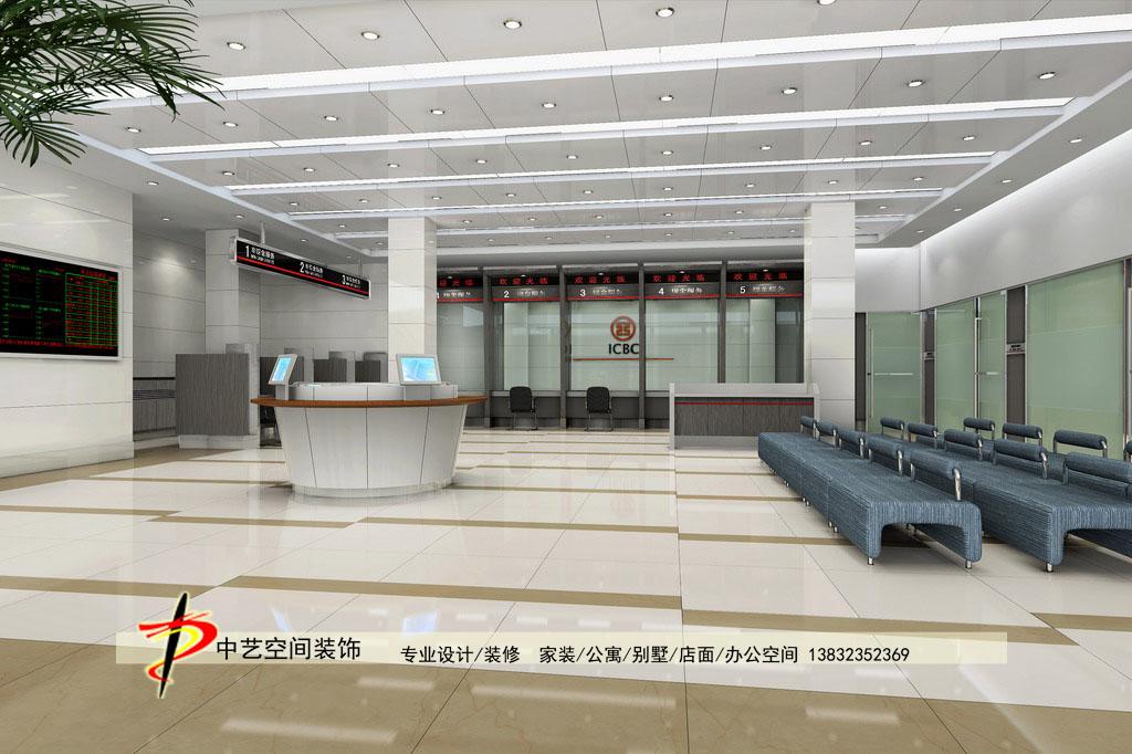 銀行裝修效果工商銀行大廳裝修設計效果-石家莊中藝空間裝飾工程有限