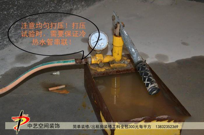 装修怎样改水电石家庄水电路改造注意事项